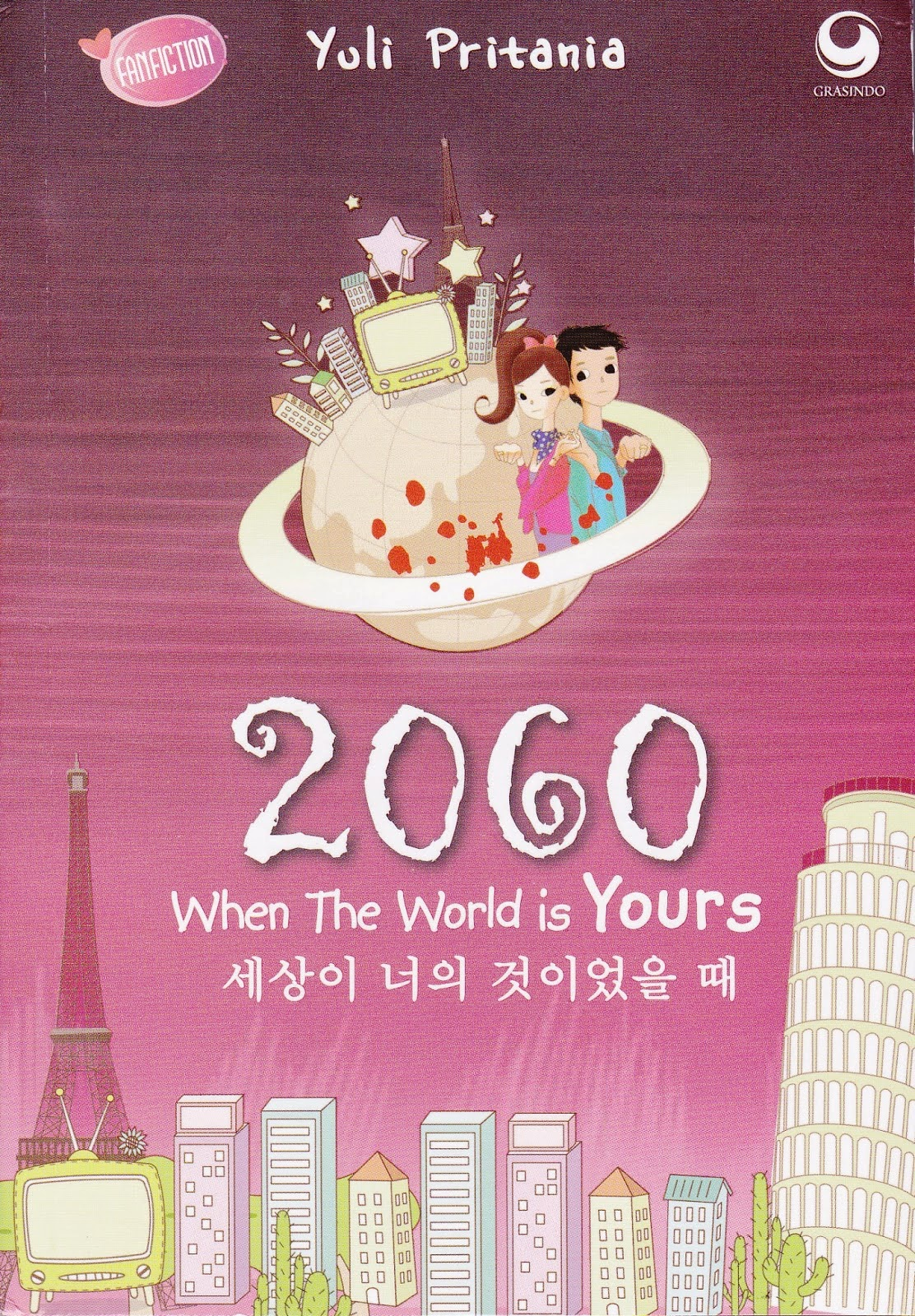 Yuli Pritania - 2060 When The World Is Yours