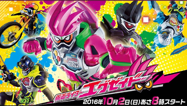 Download Kamen Rider Ex-Aid Sub Indo