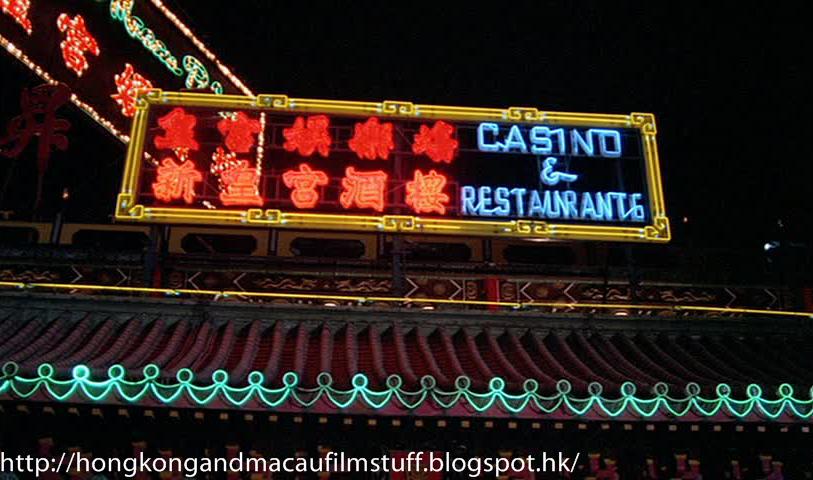 Noble Casino Serios