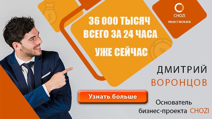 36 000 за 24 часа на социальных сетях! 100% метод!