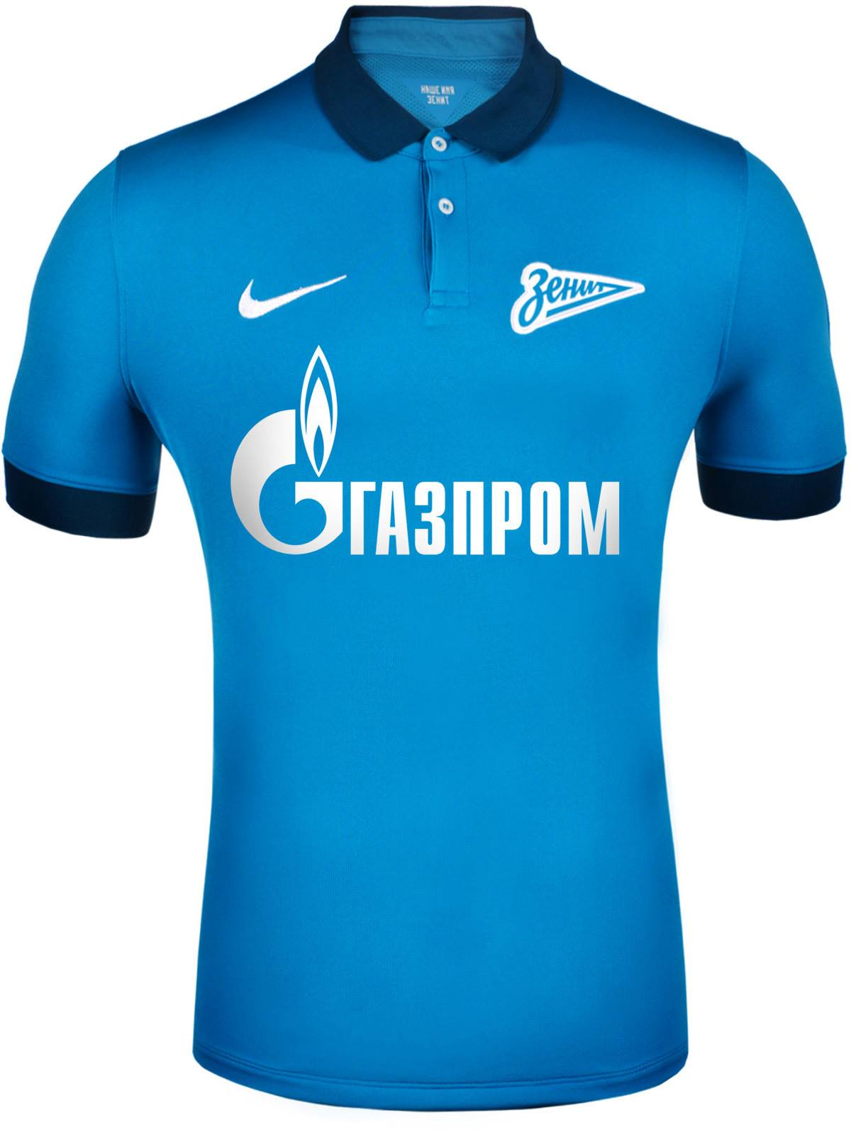 New Nike Zenit 14-15 Kits Released