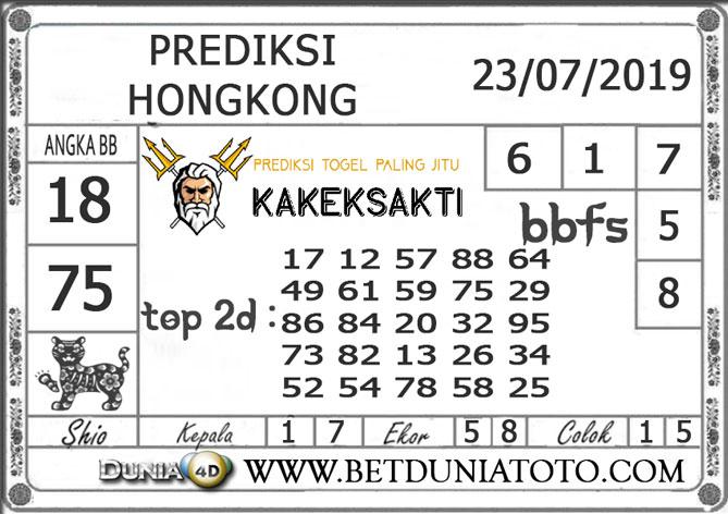 """Prediksi Togel """"HONGKONG"""" DUNIA4D 23 JULI 2019"""
