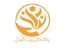 Latest Jobs in Social Welfare and Bait-ul-Maal Department 2021