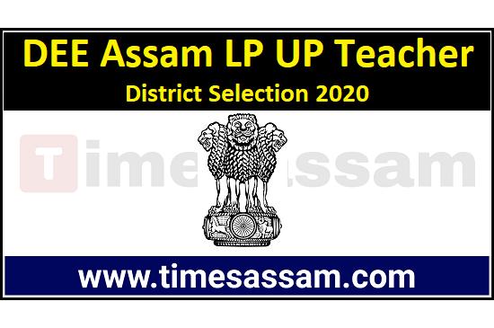 DEE Assam LP UP Teacher District Selection 2020