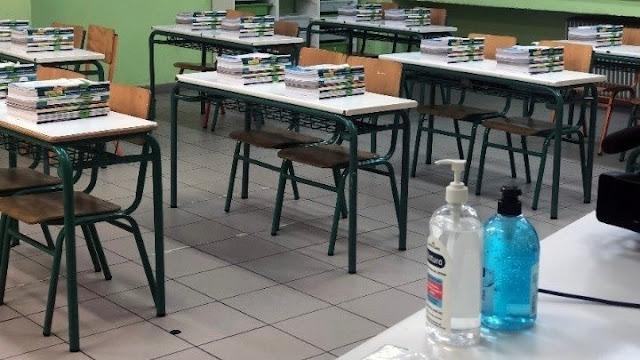 Κλείνουν τα σχολεία για δυο εβδομάδες σε όλη την Ελλάδα