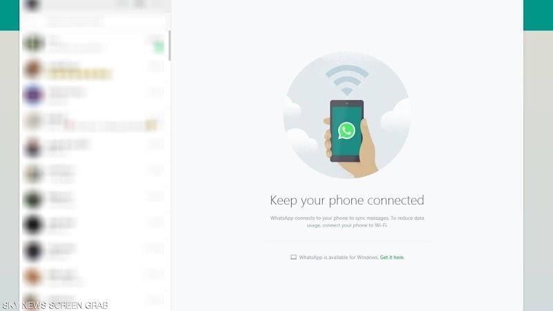 Próximamente .. WatsApp Web sin la necesidad del teléfono