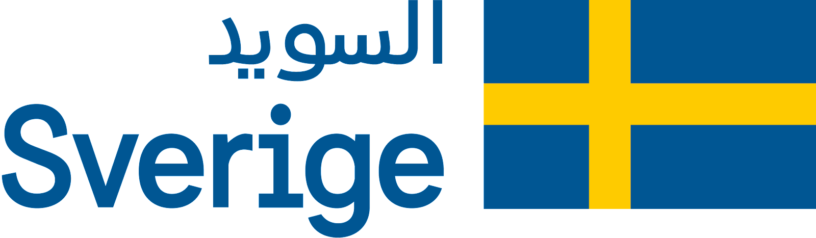 PS Shebokshy |  أخبار ومعلومات عن السويد بالعربية وعالمية يومية