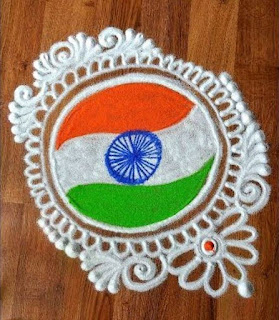 Republic Day Rangoli Patterns for Stage Decoration