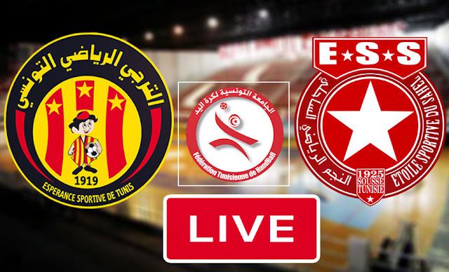 بث مباشر مباراة النجم الساحلي و الترجي الرياضي التونسي في نصف نهائي كأس تونس لكرة اليد
