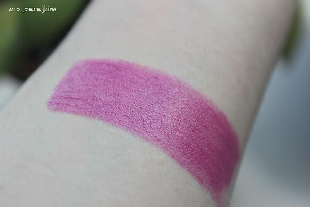 Лепесток орхидеи/Orchid Petal - Avon Ultra Color Indulgence Lip Color