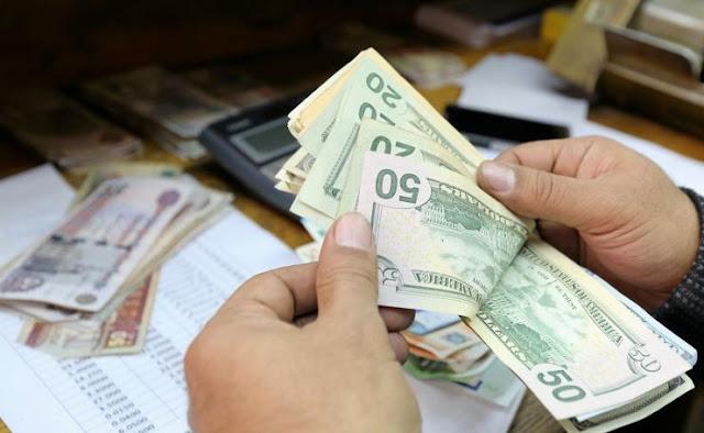 اسعار صرف الدولار والعملات مقابل الجنية في السودان اليوم الأحد 16-12-2018م