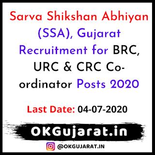 SSA Recruitment 2020 - Sarkari Bharti 2020