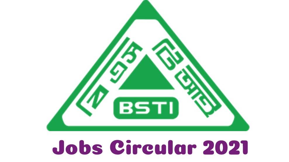 Bangladesh Standards And Testing Institution Job Circular 2021