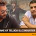 Ajay Devgn to co-produce Hindi remake of Telugu Courtroom Drama 'Naandhi'