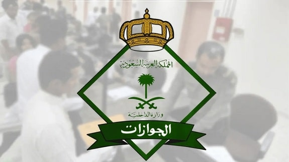 Saudi Arabia extends Validity of Iqamas, Re-Entry visas, Visit visas until 31st July for Expats in Stranded countries - Saudi-Expatriates.com