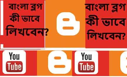 bangla-blog-website
