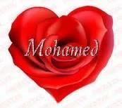 قلوب مكتوب عليها اسماء ولاد