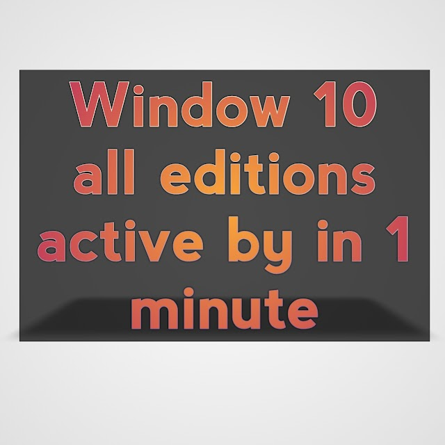 how to activate windows 10 for free permanently 2020 in 1 minute