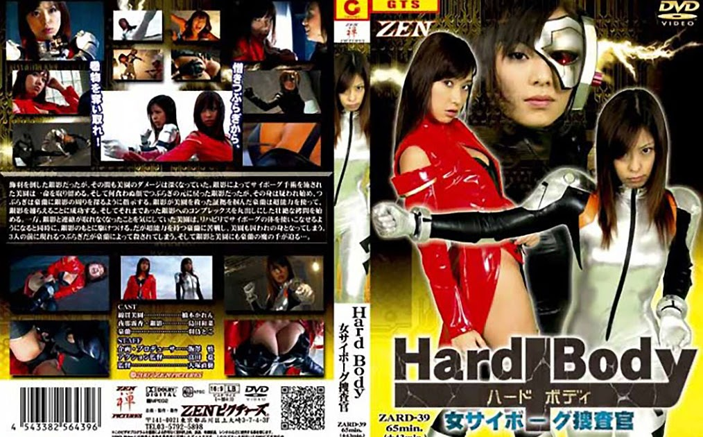 ZARD-39 Arduous Physique : Investigator Cyborg Wanita