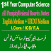 1st Year Computer Science Punjab Federal Boards Notes