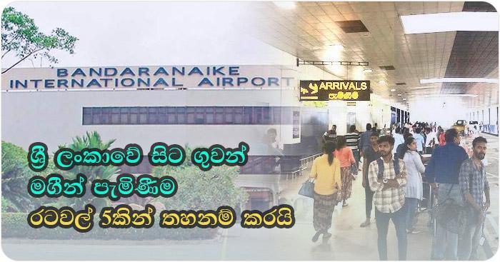 country-ban-air-travel-srilanka