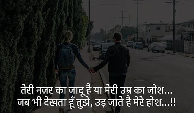 heart touching romantic status for girlfriend