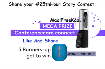 Share 25th hour story or plan