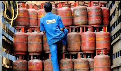 Gas Cylinder For 10 Rupees