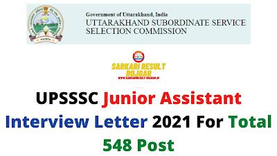 UPSSSC Junior Assistant Interview Letter 2021 For Total 548 Post