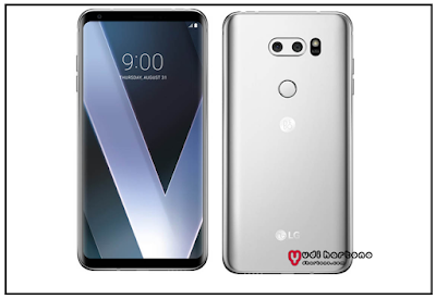 Spesifikasi dan harga LG V30+