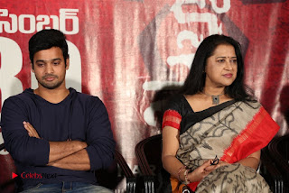 Nenostha Release Press Meet Stills  0060.jpg