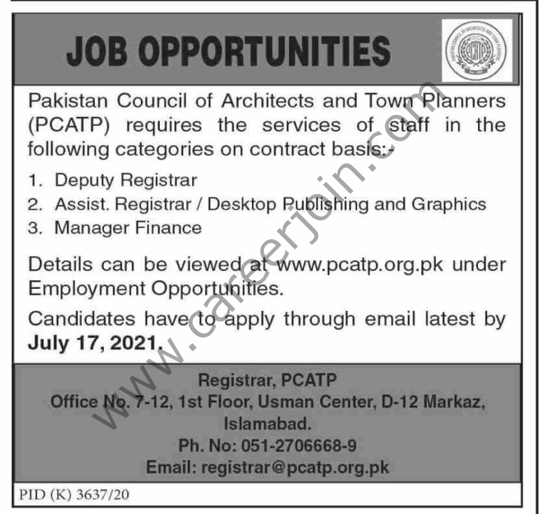 www.pcatp.org.pk Jobs 2021 - Pakistan Council of Architects & Town Planners PCATP Jobs 2021 in Pakistan