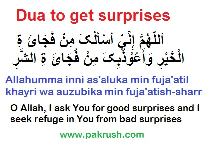 Dua-prayer to get good surprises in any area of life