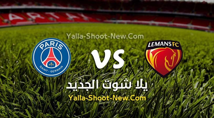 مباراة باريس سان جيرمان ولو مان