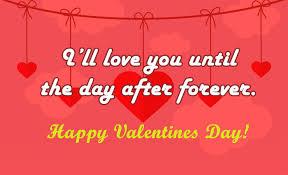 Happy Valentines Day 2020 Whatsapp Status