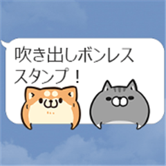 Plump dog & Plump cat Speech balloon