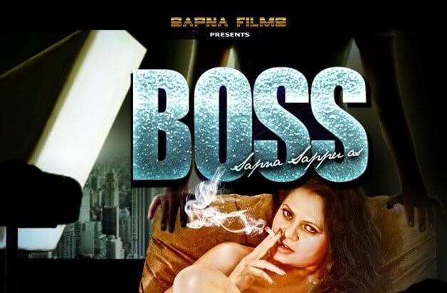 Boss Web Series (2020) Fliz Movies (Nuefliks): Cast, All Episodes, Watch Online