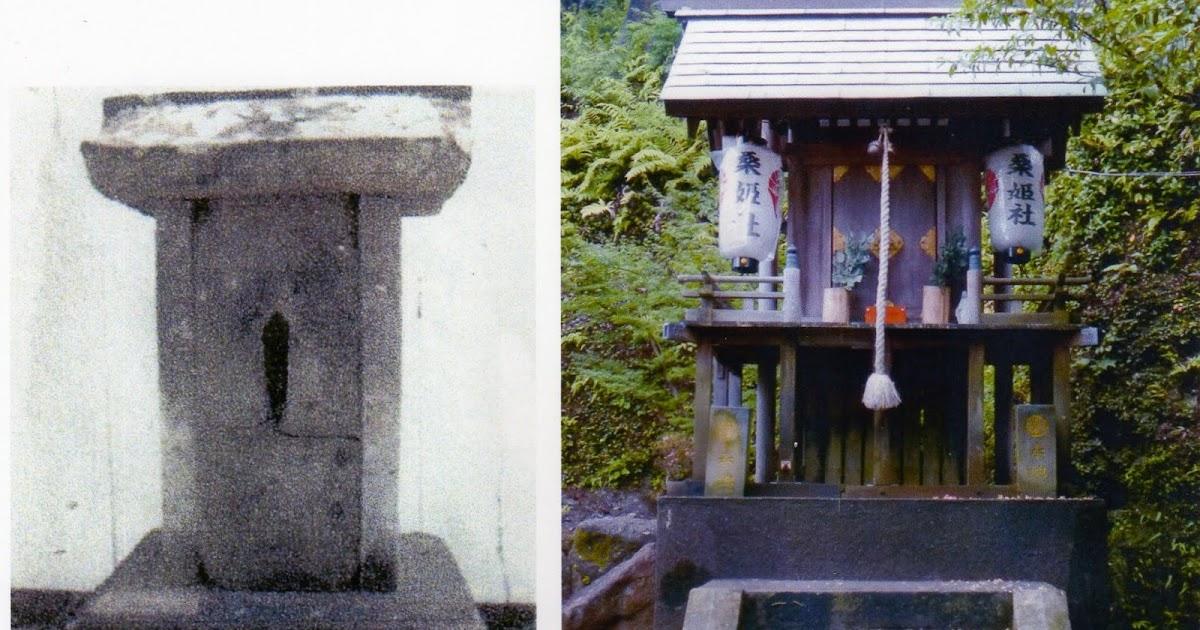 花久留守―宮本次人キリシタン史研究ブログ