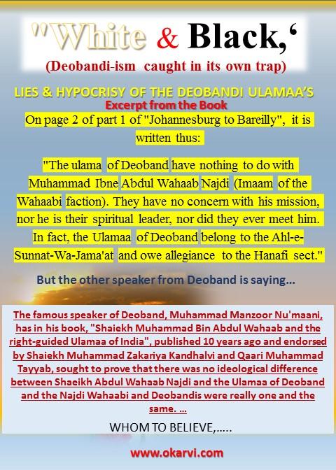 WHITE & BLACK-DEOBANDI- ISM Caught in its own trap -Hazrat Allaamah Kaukab Noorani Okarvi