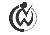 राष्ट्रीय महिला आयोग - NCW भर्ती 2021 - अंतिम तिथि 19 अप्रैल