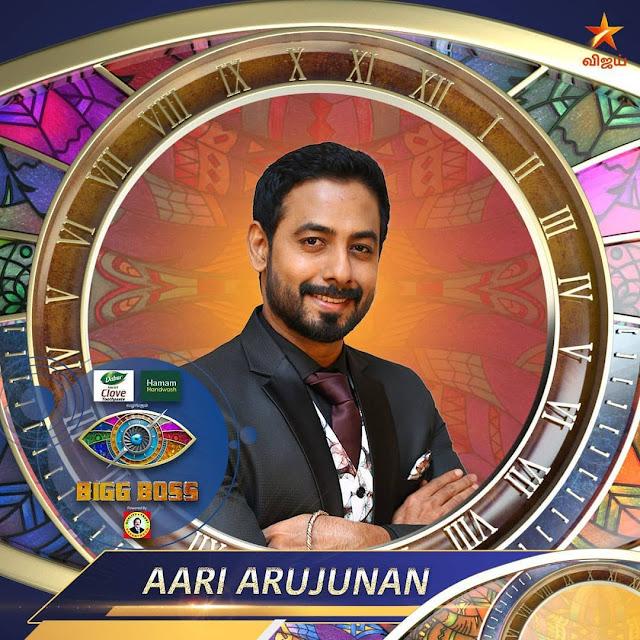 Aari Arjuna