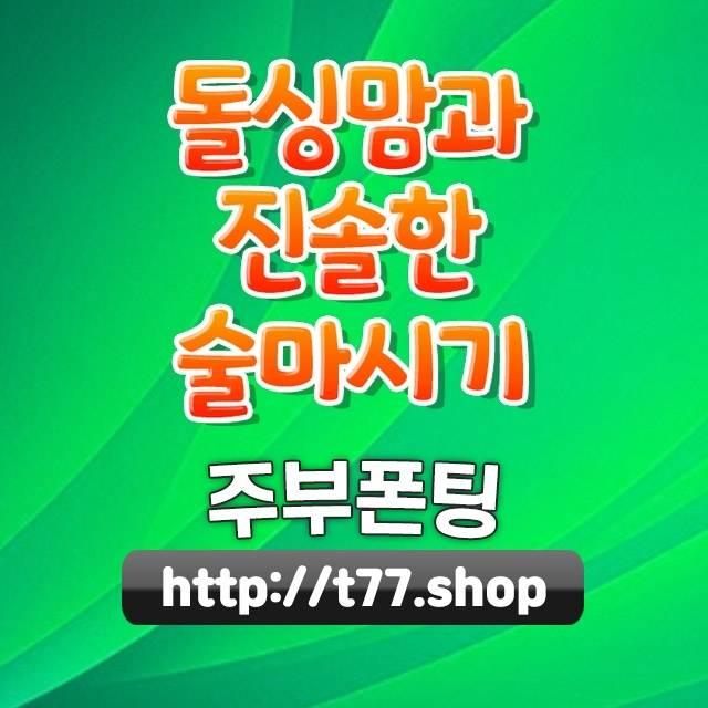 서울구로구교정전문치과