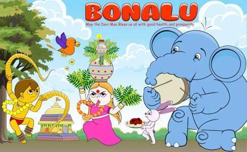 Bonalu