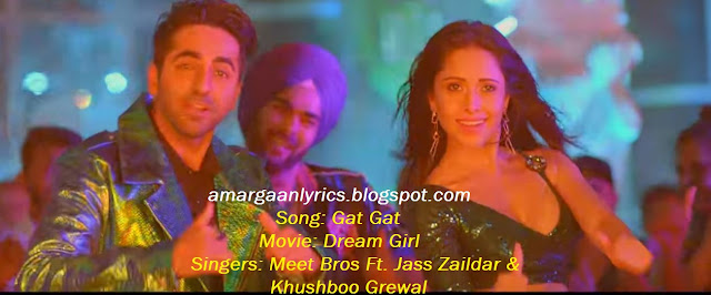 gat gat karke pee jaana lyrics dream girl