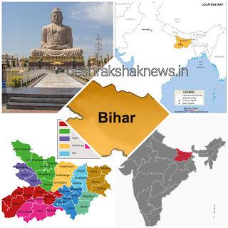 Bihar Vidhansabha Chunav Parinaam @ Desh Rakshak News