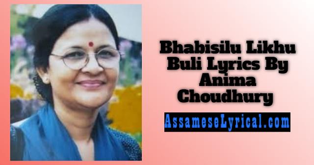 Bhabisilu Likhu Buli Lyrics
