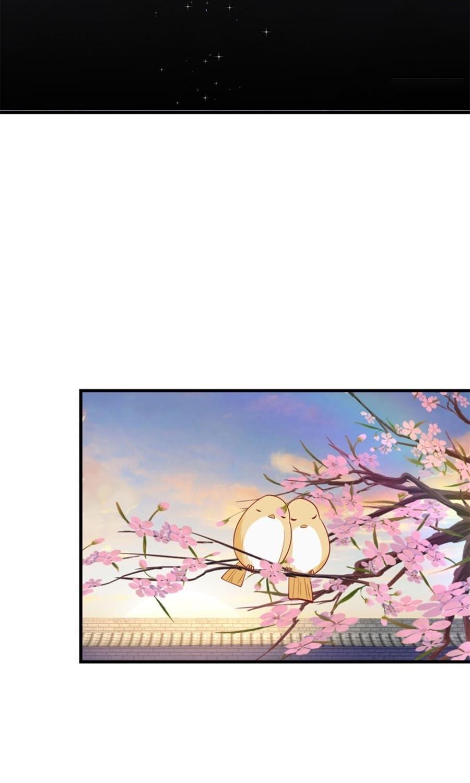 Dưỡng Thú Vi Phi chap 52 - Trang 13