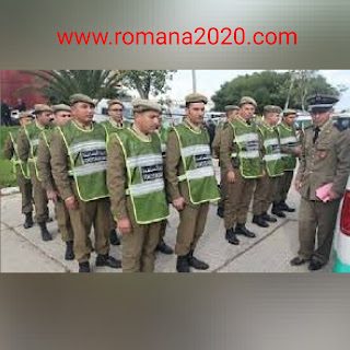 توظيف مباراة القوات المساعدة الوظيفة 2020 المخزن