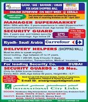 ANSAR SHOPPING MALL REQUIRED FOR QATAR / UAE / BAHRAIN / OMAN .g