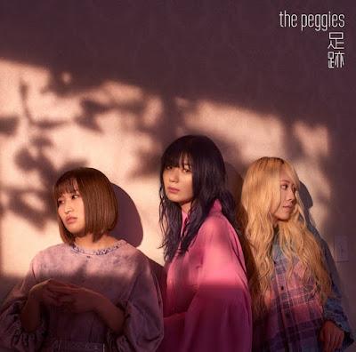 the peggies - Unleash lyrics terjemahan arti lirik kanji romaji indonesia translations 歌詞 info lagu single Ashiato